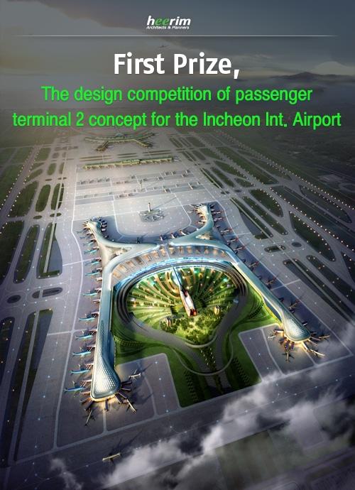 20110624_airport_en